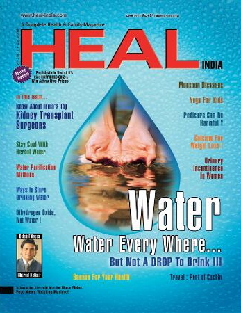 August 2008 Heal Magazines