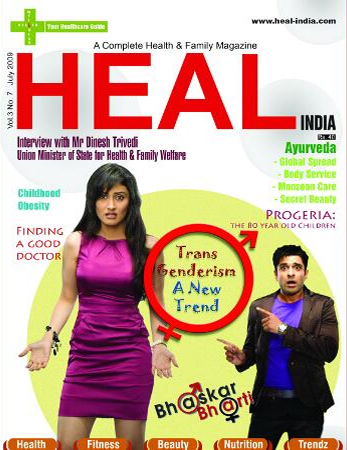 July 2009 Heal Magazines